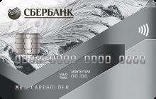 Банк в кармане Русский Стандарт: дебетовая карта