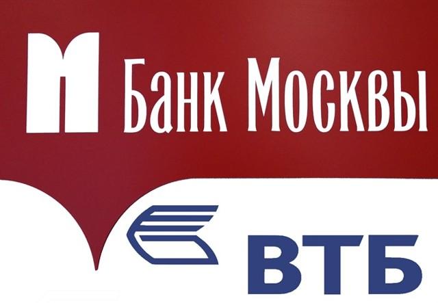 ВТБ и ВТБ 24: в чем разница, это разные банки или нет