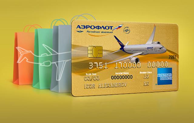 Золотая карта Аэрофлот Бонус: привилегии