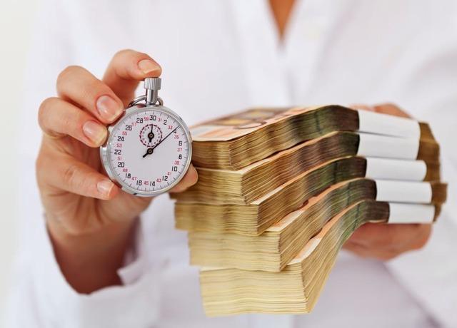 Выгодный вклад в банк на месяц под большой процент