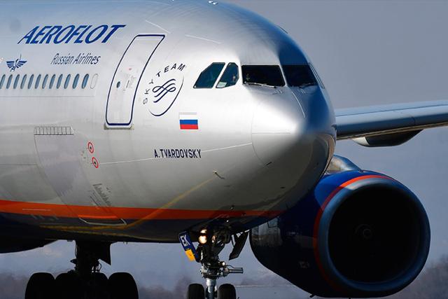 Как вернуть невозвратные билеты Аэрофлот