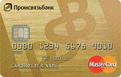 Дебетовая карта Промсвязьбанка: тарифы, условия, как заказать