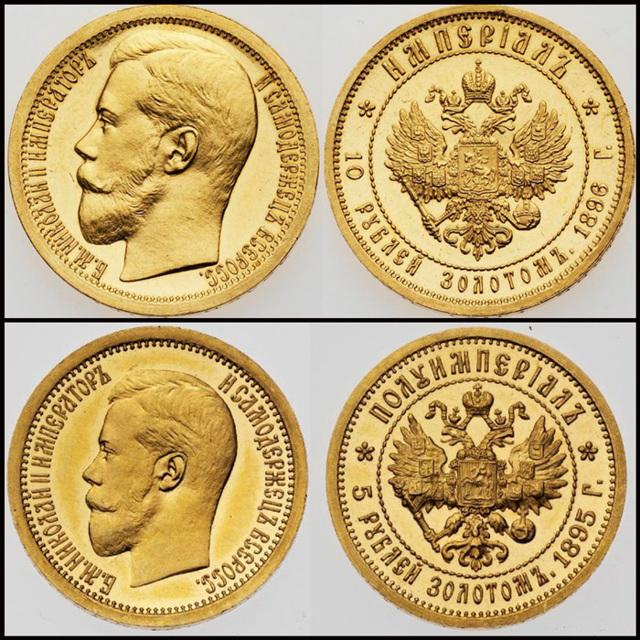 Золотая монета Николая 2: сколько стоит