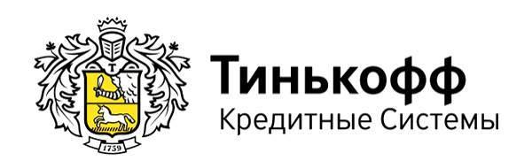 Калькулятор кредита Тинькофф банка