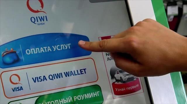 qiwi wallet - что это значит