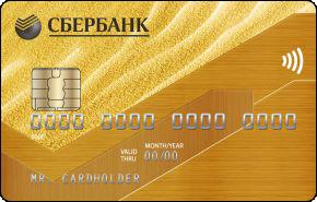 Заказать карту Сбербанка онлайн дебетовую карту