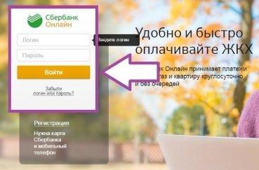Как закрыть счет в сбербанке онлайн досрочно