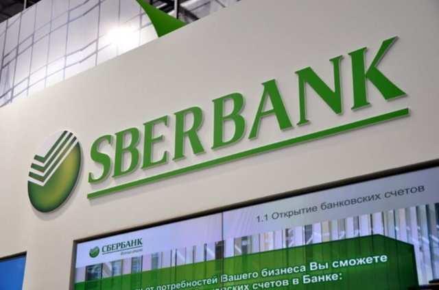 Как положить деньги на депозит в Сбербанке, рассчитать проценты