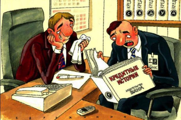 Ипотека с плохой кредитной историей: список банков с лояльными требованиями