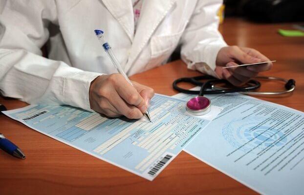 Где можно купить больничный лист