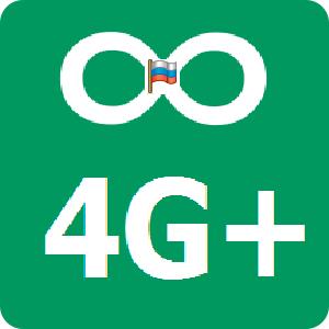 Безлимитный интернет без ограничения трафика и скорости