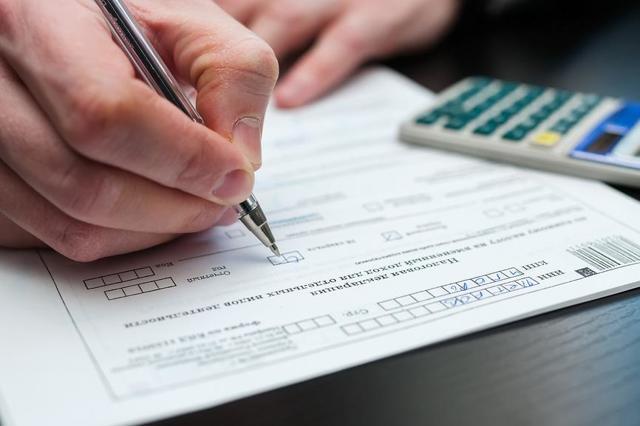 3 НДФЛ для возврата налога за обучение