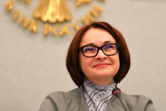 Глава Центробанка России в настоящее время
