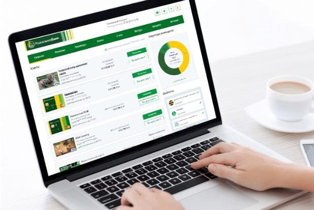 Интернет-банк Россельхозбанка: регистрация, вход