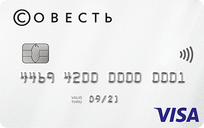 Кредитная карта безработным без проблем