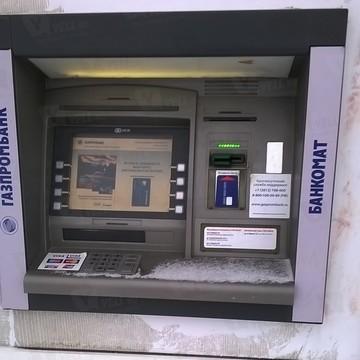 telecard - что это такое: Газпромбанк