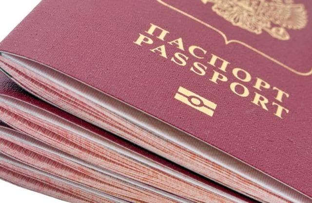 Как заплатить госпошлину за загранпаспорт быстро и просто