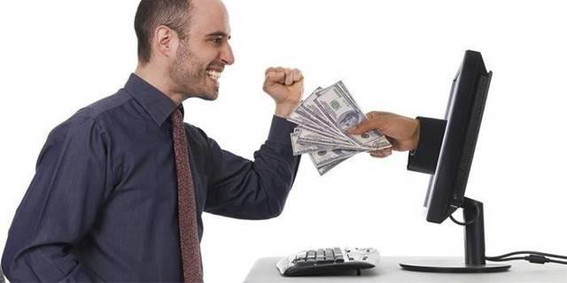 Как оформить кредит через интернет