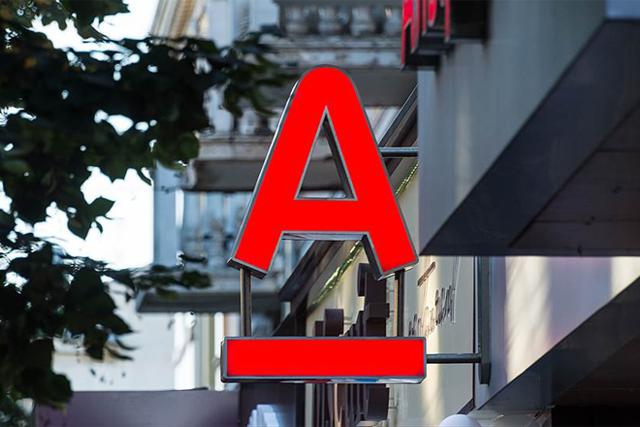 Витрина залогового имущества Альфа Банка