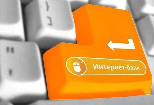 Как подключить мобильный банк Возрождение через интернет
