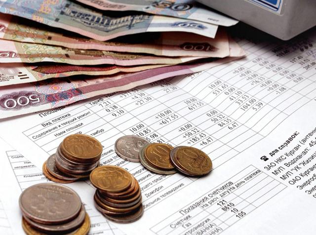 Как оплатить квартплату онлайн без комиссии