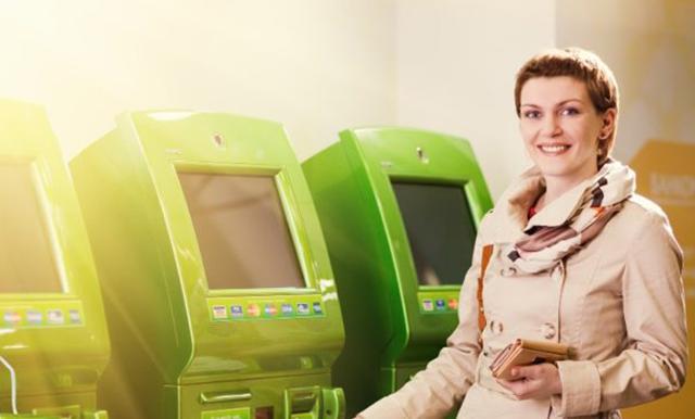 Как оплатить заказ Орифлейм через терминал Сбербанка