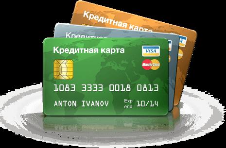 Как исправить кредитную историю, если она плохая: проверенные способы