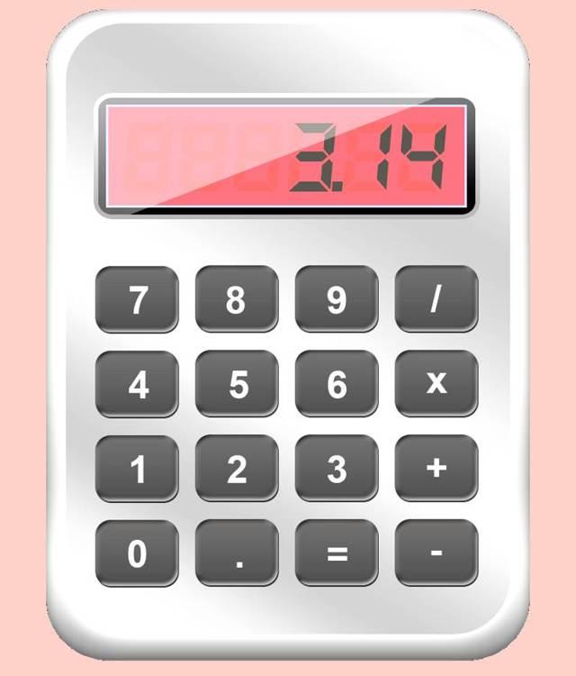 Калькулятор аннуитетных платежей по кредиту
