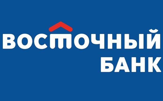 Банк Восточный Экспресс: рефинансирование кредитов других банков