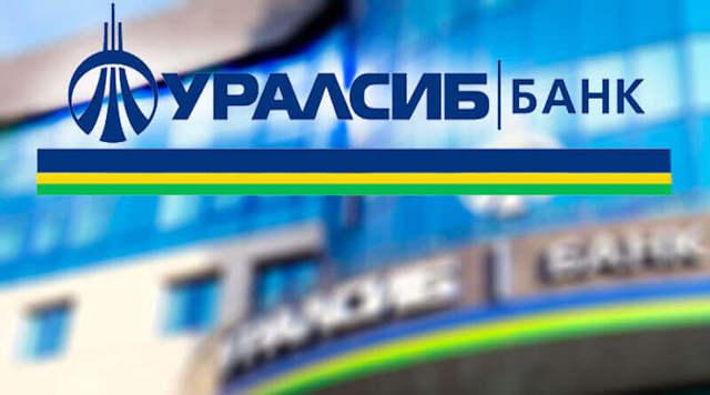 Интернет-банк Уралсиб для юридических лиц