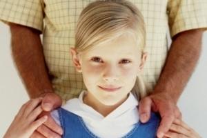 Льготы опекунам несовершеннолетних детей