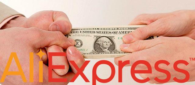 Как вернуть деньги с Алиэкспресс, сроки возврата