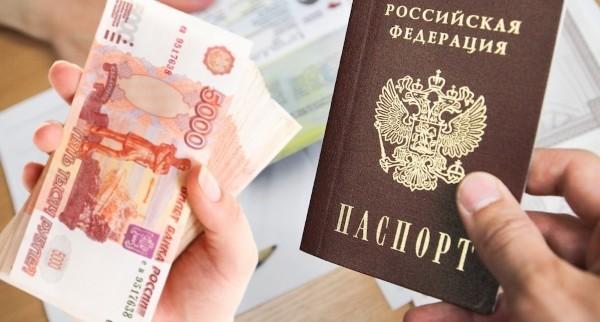 Как и где можно получить кредит только по паспорту