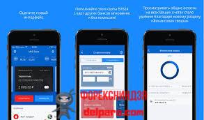 Как подключить мобильный банк ВТБ