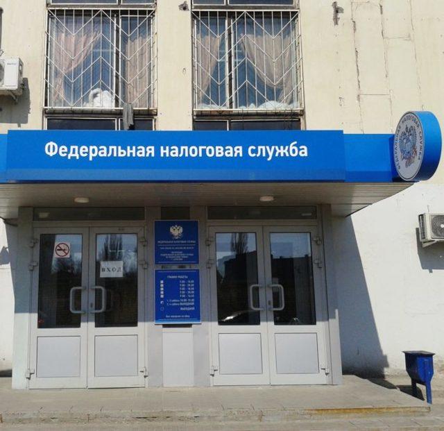 Где получают ИНН в Москве