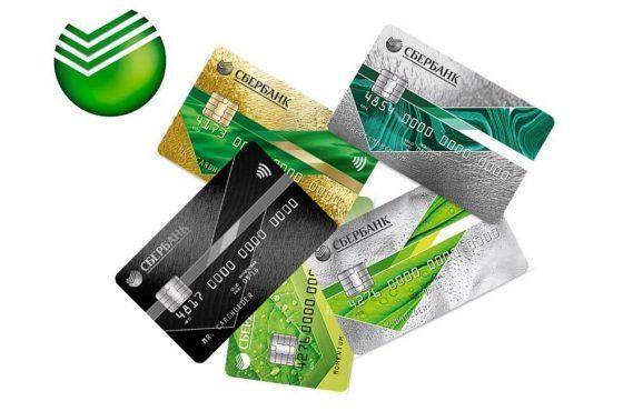 Кредит в Сбербанке безработным