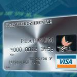 Кредитная карта Возрождение: условия