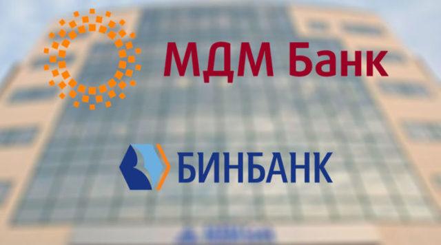 Банки-партнеры МДМ Банка: банкоматы без комиссии