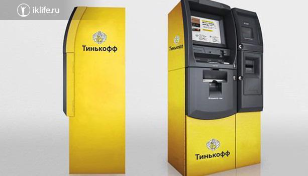 Заказать дебетовую карту Тинькофф банка