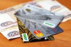 Как и где снять деньги с карты Сбербанк быстро и без комиссии