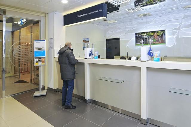 Газпромбанк: где снять деньги без комиссии