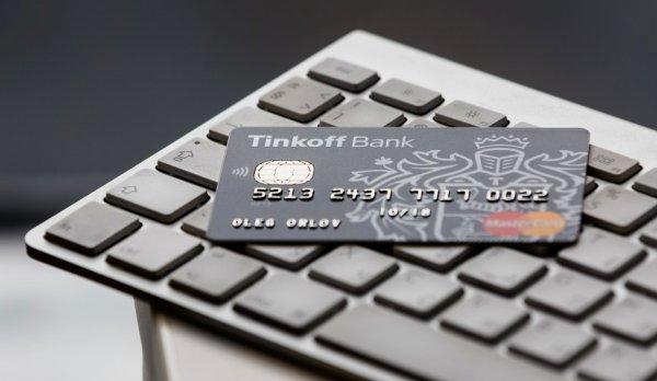 Как отключить автоплатеж с карты Тинькофф, быстро и просто