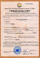 Заявление о признании гражданина банкротом, официальный образец