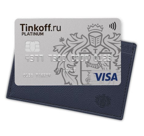 Банк Открытие: рефинансирование кредитов