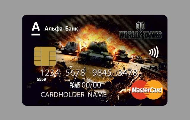 Как активировать Альфа банк карту