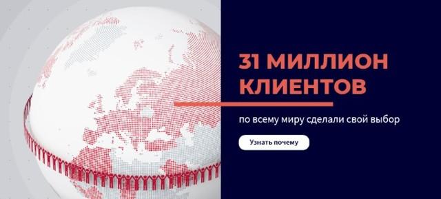 Интернет банк Росбанка, регистрация