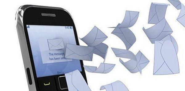 Как отключить смс оповещение Сбербанка с телефона