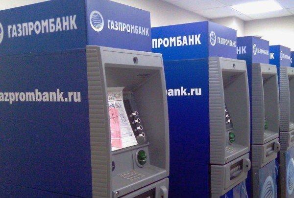 Как узнать баланс карты Газпромбанка