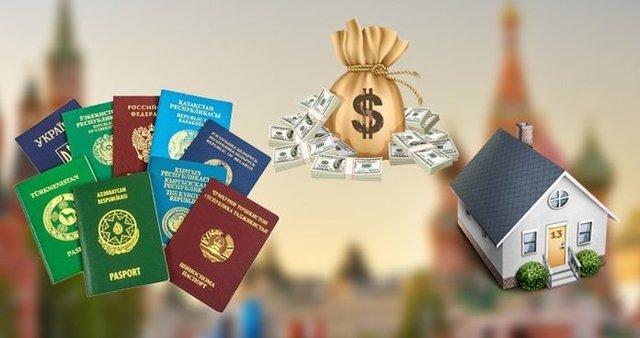 Кредит иностранному гражданину в России