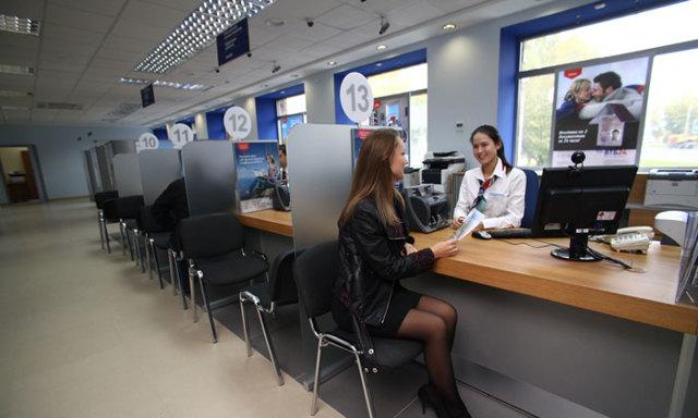 ВТБ: оплата ЖКХ без комиссии онлайн